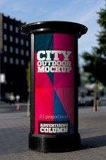 Kiedy szukasz bardzo dobrej reklamy, zainteresuj się billboardem położonym w świetnej okolicy