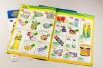 O broszurach promocyjnych – tych jeszcze nie znałeś