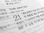 Poszukując dobrego tłumacza języka obcego warto sprawdzić dostępne w internecie opinie